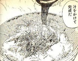 鶏の汁かけ飯図