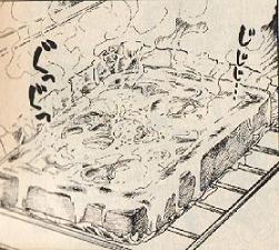 スペシャルモーニングトースト図
