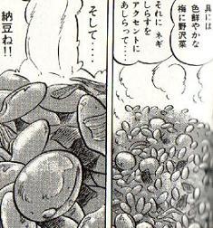納豆のチャーハン