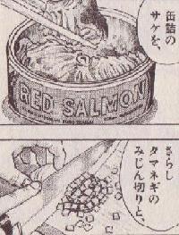 サケ缶マヨネーズ和えレタス巻き作り方
