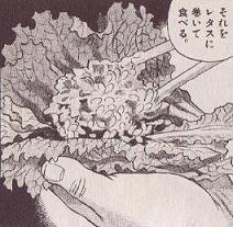 サケ缶マヨネーズ和えレタス巻き図