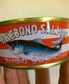 サケ缶マヨネーズ和えレタス巻き5