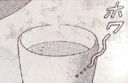 牡蠣出汁の洋風茶碗蒸し図