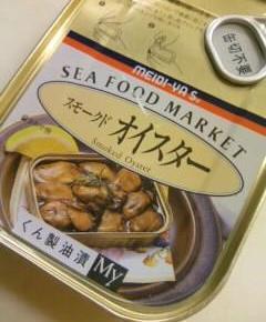 牡蠣出汁の洋風茶碗蒸し1