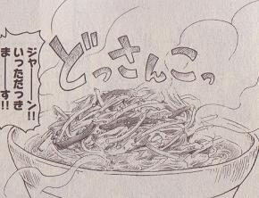 花さん特製サッポロ一番塩らーめん図