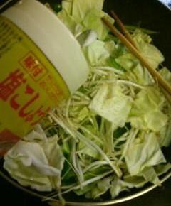 花さん特製サッポロ一番塩らーめん図4