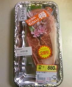 はるさんの牛肉丼1