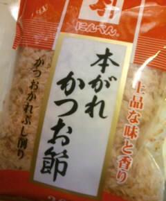 魯山人のご飯1