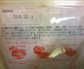 魯山人のご飯2