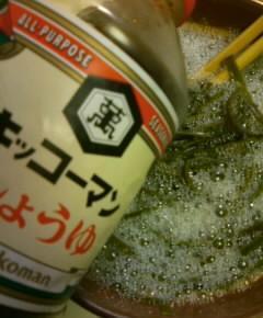 魯山人のご飯10