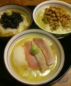 魯山人のお茶漬け三種19