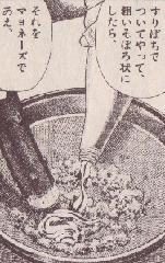 鮭のレタス巻き