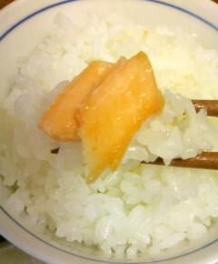 鮭づくし定食26
