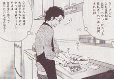 ケンジ流みそラーメン作り方
