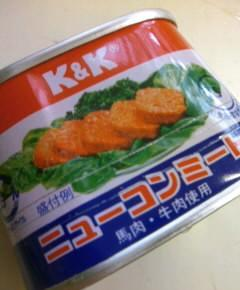 コンビーフ丼1