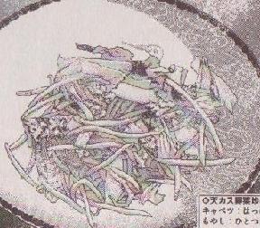 天カス野菜炒め図