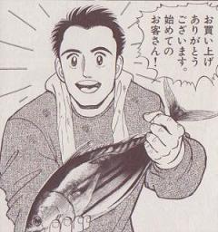 主人公・赤木旬太郎