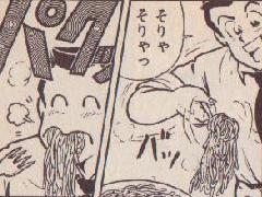 田中君流スパの食べ方
