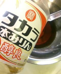 バター牛丼6