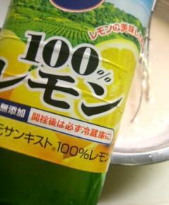 いちごのレアチーズケーキ10
