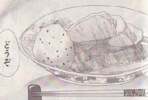 豚肉の煮物豆腐添え図