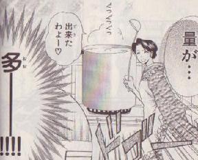 おかみさんの料理は炊き出し級です。