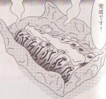 しめサバホイル焼き図