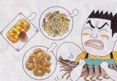 ボイルエビ料理三種図