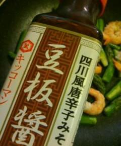 ボイルエビ料理三種10