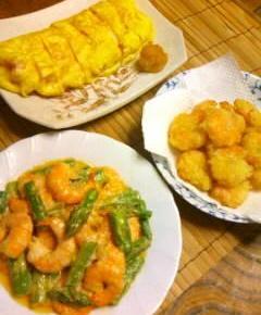 ボイルエビ料理三種21