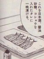 イワシフライは、一回漬けてから揚げる