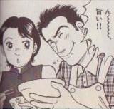 イワシを本当においしそうに食べる旬太郎さん