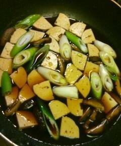 国嵩特製木の葉丼18