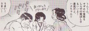 湘南チャーハンに舌鼓を打つお二人