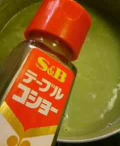 空豆のスープ11