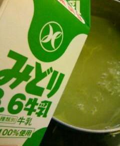 空豆のスープ9