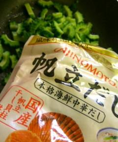 真ん丸ゴーヤチャーハン8