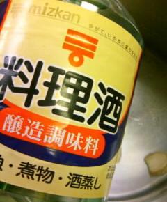 牛すじ肉の牛丼8
