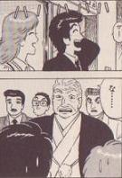 運悪く、仲直りの現場が見つかってしまった山岡さんと栗田さん