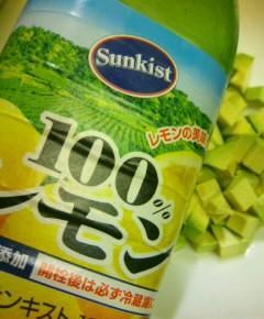 カツオ・アボカド丼6