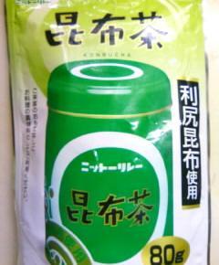 ハナちゃんの梅干しチャーハン9