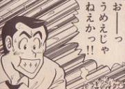 最初は不満たらたらだった田中君も満足したチャーハン