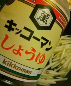 レンコン料理四種8