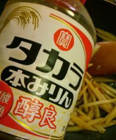 レンコン料理四種9