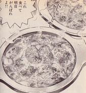 キムチドリア図