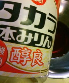 サンマの蒲焼き丼5