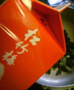たたみ鰯と海苔の佃煮ご飯2