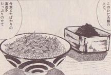 たたみ鰯と海苔の佃煮ご飯図