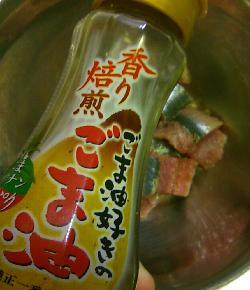 秋刀魚チャーハン7