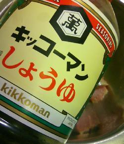 秋刀魚チャーハン5